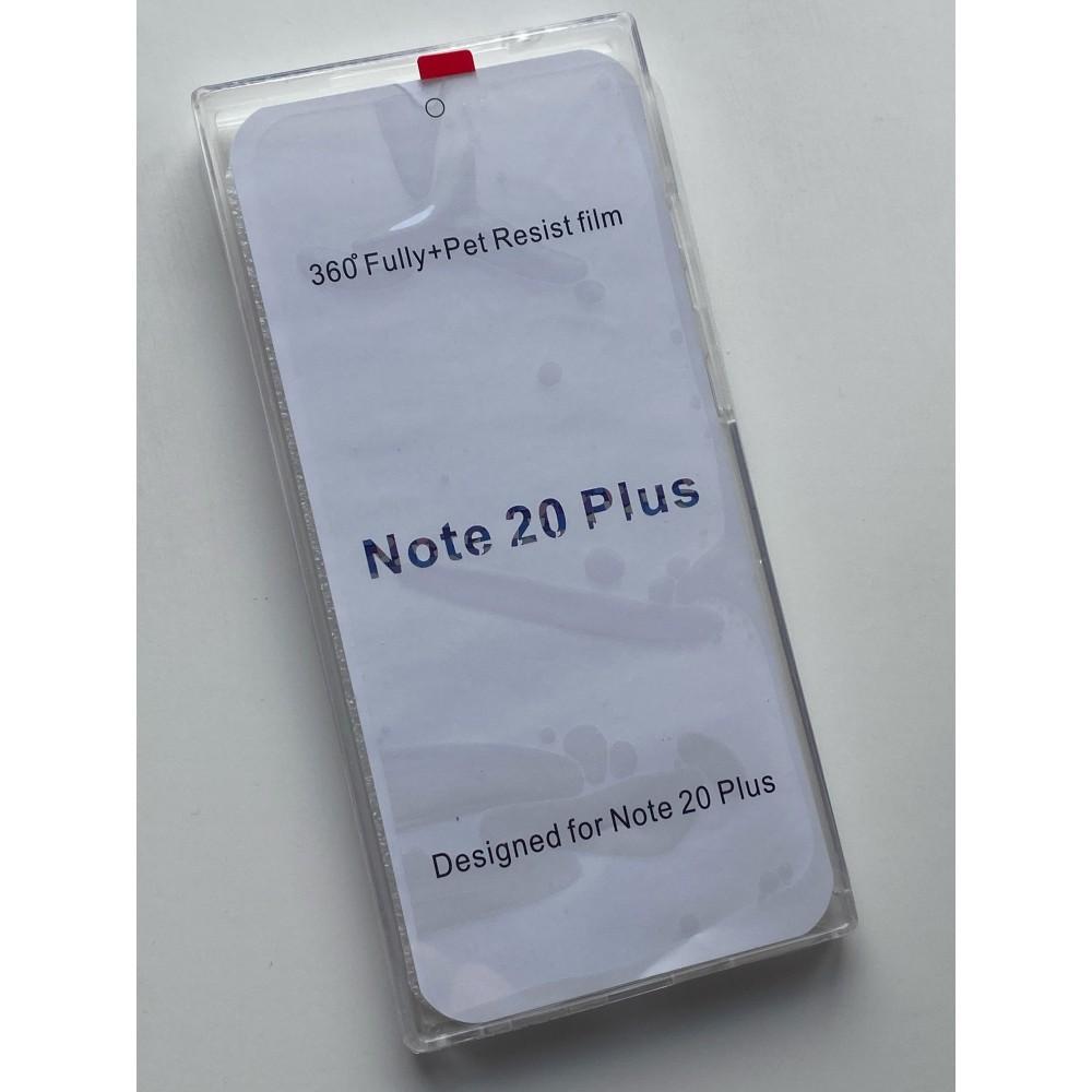 Калъф 360 TPU+PC за Samsung Galaxy Note 20 Ultra