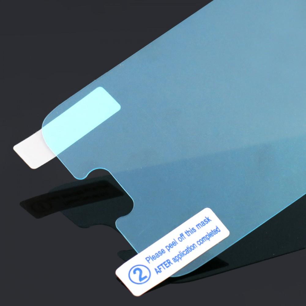 Nano Shield скрийн протектор за Samsung Galaxy C5